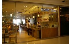 """พิเศษเพียง 104 บาท!  ให้คุณได้ลิ้มลองกับเซ็ทอาหารสไตล์สิงคโปร์ พร้อมเครื่องปั่นเย็นชื่นใจและโทสต์หลายหน้าเลิศรส ที่ """"Toast Box"""" (จากราคาปกติ 208 บาท)"""