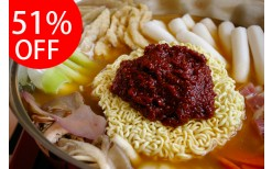 "Special offer of 289BHT for a hot tteok soup + Korean unique ramen, ""Dtuck Ramen Chi Gae"", in a genuine Korean- Japanese restaurant imported straight from the kimchi land, ""Jeongwon"" @ CDC (from the original price of 589BHT)"