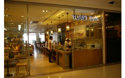 "Special for only 104BHT! for you to taste the Singaporean-style food set along with frozen drinks and Toast at ""Toast Box"" (from the price of 208BHT)"